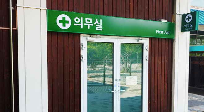 Medical office in the resort complex that emergency measures and emergency medicines have been installed